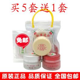 正品香港思妍靓丽日本白里透红三合一套装美白祛斑霜化妆品包邮