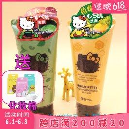 现货日本诗留美屋Rosette海泥洗面奶kitty限量版120g柚子蜂蜜抹茶