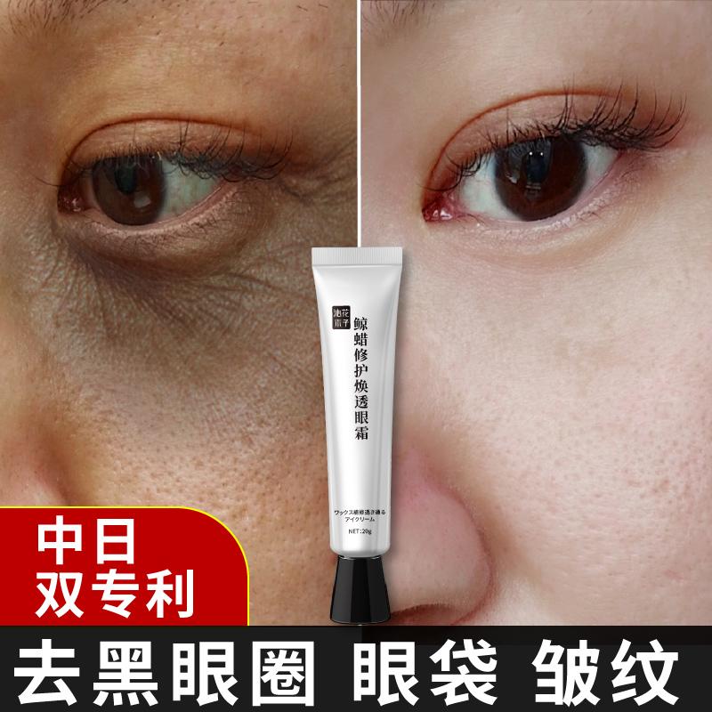 日本kuhums眼霜抗皱细纹淡化黑眼圈眼袋补水女士学生去除提拉紧致