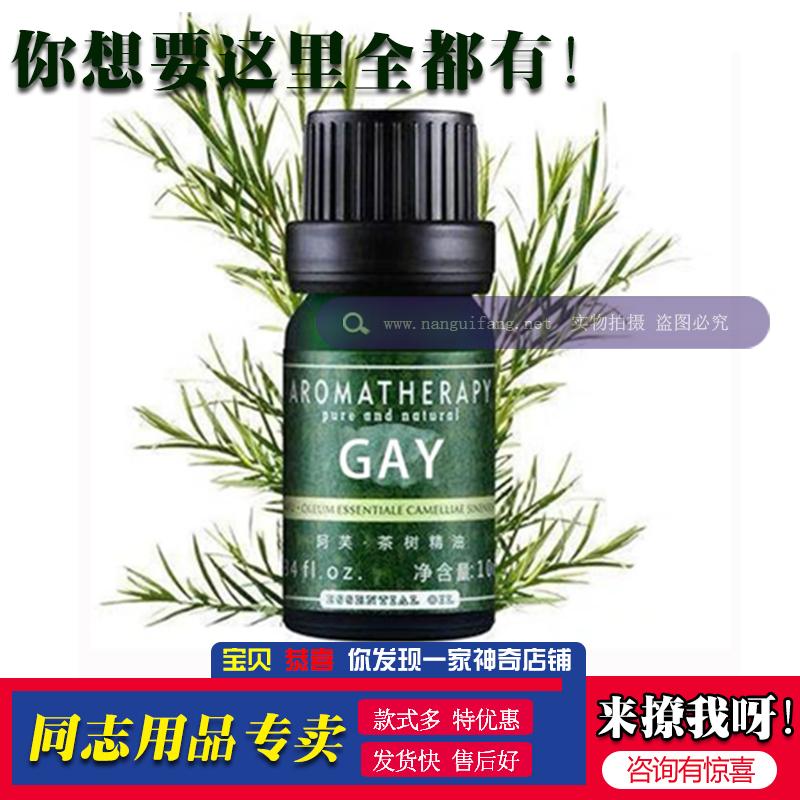 同志用品 男男夫妻gay用品后庭菊花后庭润滑液肛交剂情趣用品
