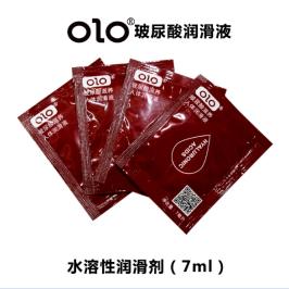 OLO袋装水溶性玻尿酸人体润滑油阴蒂刺激润滑液男女用自慰润滑剂