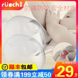 鲁茜护奶器防咬乳头保护罩辅助奶头保护罩喂奶哺乳期乳盾乳头贴