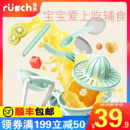 鲁茜宝宝辅食研磨器 手动食物辅食工具婴儿果泥料理机防摔研磨碗