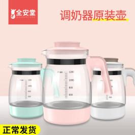 全安堂恒温调奶器玻璃壶耐高温家用热水壶透明凉水杯大容量烧水壶