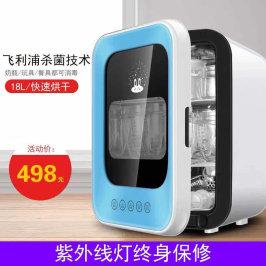 奶瓶消毒柜带烘干机紫外线婴儿宝宝专用玩具消毒器杀菌柜小型家用