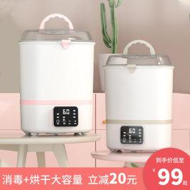 奶瓶消毒器带烘干暖奶三合一婴儿温奶器宝宝煮奶瓶锅消毒锅二合一