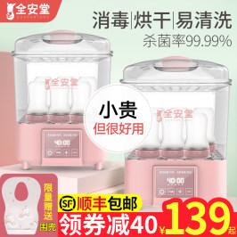 婴儿温奶器奶瓶消毒器带烘干三合一暖奶二合一锅柜专用煮机暖奶器