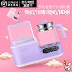 恒温调奶器热水壶婴儿冲奶粉保温暖奶器消毒器三合一温奶器二合一