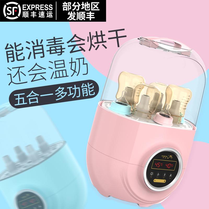 婴儿暖奶器奶瓶消毒器带烘干暖奶三合一温奶器二合一宝宝一体锅机