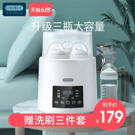 温奶器消毒器二合一恒温智能暖夜奶保温母乳加热奶神器婴儿恒温