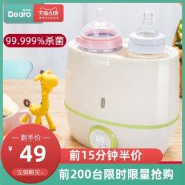 倍尔乐温奶器解冻加热母乳暖奶器奶瓶恒温三合一自动消毒器柜便携