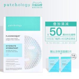 patchology5分钟速渗透补水沁凉爽肤保湿面膜4片/盒水养亮肤紧致