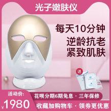 SHENDIAO 光谱光子嫩肤仪家用面膜仪led美容面罩红蓝光脸部美容仪