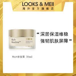 LOOKS&MEII/露诗艾美莹润滋养修复霜强韧修护肌肤屏障补水抗初老