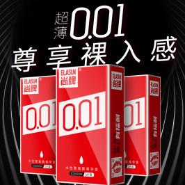 尚牌0.01超薄避孕套男用超旗舰001安全套保险套 超值组合10片