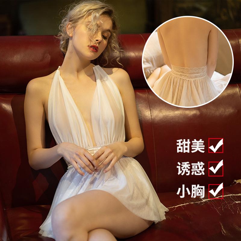 性感私房睡衣女诱惑极度火辣情趣内衣透明骚薄纱挑逗蕾丝床上睡裙