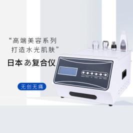 日本小姿复合仪无针水光脸部美容仪童颜机细胞活化仪提拉紧致美容