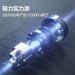吸尘器车载苏泊尔家用大吸力超静音手持式小型强力大功率车载