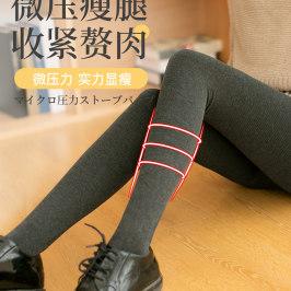 连裤袜防勾丝不掉档踩脚袜瘦腿袜子丝袜