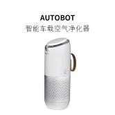 AutoBot车载空气净化器汽车内用负离子除甲醛除异味香薰