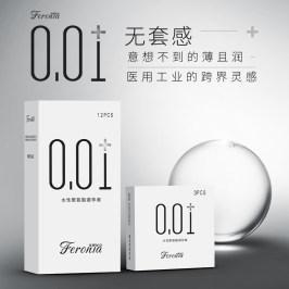菲罗尼亚Feronia 0.01+持久润滑避孕套超薄001男用b孕安全套套TT