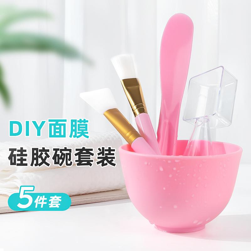 调面膜碗套装2件套美容院专用化妆碗家用水疗工具搅拌棒硅胶刷子