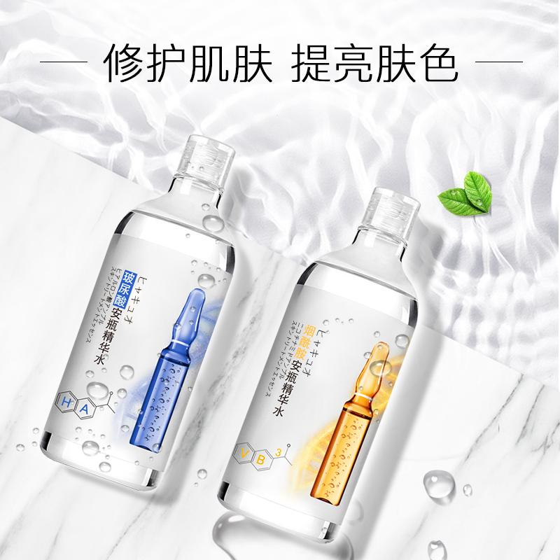 ICALIJEP/卡莉婕卡莉婕玻尿酸烟酰胺安瓶精华水提亮肤色补水锁水