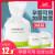 洗脸巾女一次性卷筒式无菌洁面巾加厚美容擦脸巾纸卸妆化妆棉柔巾