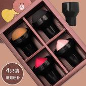 小蘑菇头粉扑美妆蛋葫芦棉海绵化妆球彩妆蛋气垫不吃粉干湿两用