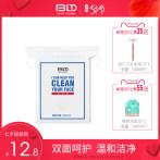 BLD贝览得卸妆棉卸妆用脸部化妆棉厚款卸妆棉片一次性纯棉