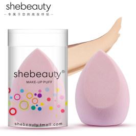 shebeauty化妆粉扑0.1微米美妆蛋化妆蛋海绵蛋不吃粉彩妆蛋 1个装