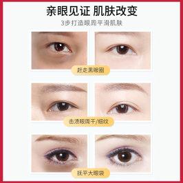 贵妇黄金眼膜贴祛眼袋去黑眼圈淡化细纹补水眼纹消抗皱提拉紧致女
