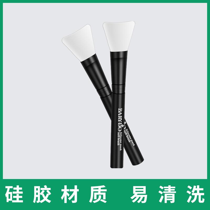 硅胶面膜刷化妆工具便携粉底刷自制面膜刷子软头服帖套装