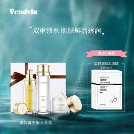 Vendvia乐鱼平台下载大小套装神仙贵妇膏平衡水