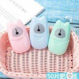 洗手纸片 随身便携式学生肥皂纸洗手消毒纸片随身花瓣玫瑰一次性