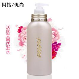 正品闪钻优尚洗发水 活肽去屑柔顺洗发水弱酸性