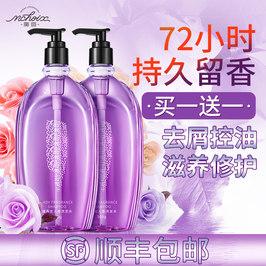 魔香女人香洗发水香味持久留香控油去屑止痒蓬松男士专用套装正品