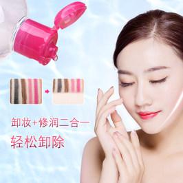 MARYSWEET玛丽思薇卸妆水眼唇脸三合一脸部深层清洁正品温和500ml