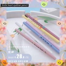 FLORTTE/花洛莉亚比心系列彩色眼线胶笔不晕染防水持久新手初学者