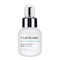 日本复活草收缩毛孔精华液去黑头粉刺清洁面部毛孔粗大修復女男士