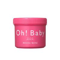【保税包邮】ohbaby身体磨砂膏570g无香明星同款去角质死皮嫩肤