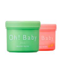 【保税包邮】OhBaby身体磨砂膏青柠檬350g+西柚柠檬香350g去角质