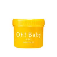 【进口保税】ohbaby身体磨砂膏葡萄柚香200g蚕丝精华去角质死皮