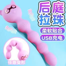 女用品后庭拉珠肛塞扩张扩肛器肛门夫妻性玩具sm成人情趣用具系列