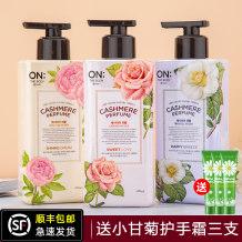 韩国LG身体乳全身保湿滋润补水香体润肤乳香水女士持久留香去鸡皮