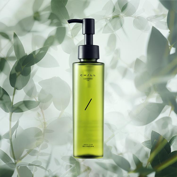 ChillSkin轻尔卸妆油植物温和深层清洁去黑头不油不闷孕妇敏感肌