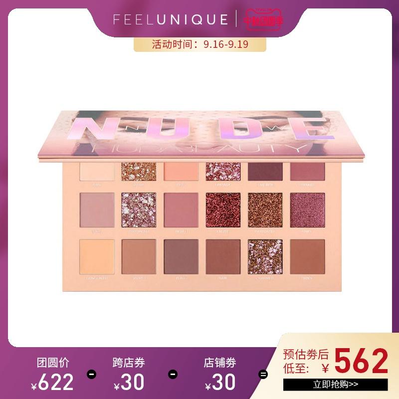 【英国直邮】Huda Beauty裸妆18色沙漠玫瑰眼影盘19.7g nude盘