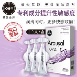 key高潮增强液房事夫妻情趣用品润滑精油剂女性私处快感调情免洗