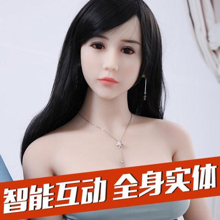 充气女娃真男用女人带阴毛嘴全自动日本实体硅胶熟女美女性玩具