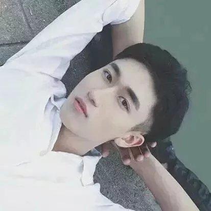 Chavin Dae